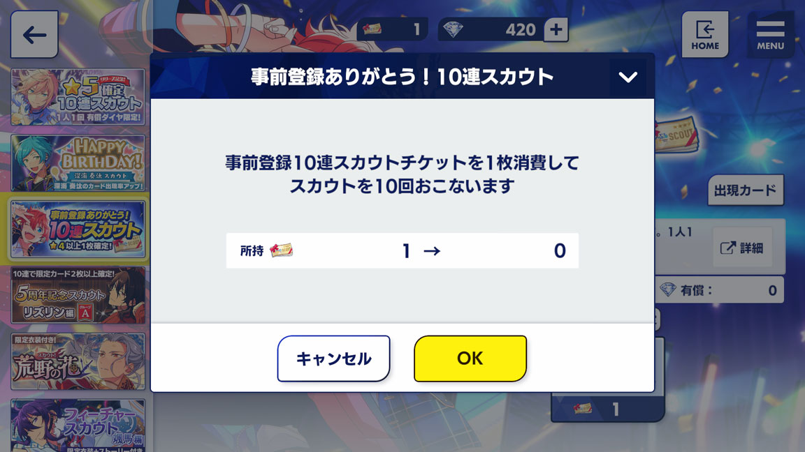 Screenshot_20200830-160942