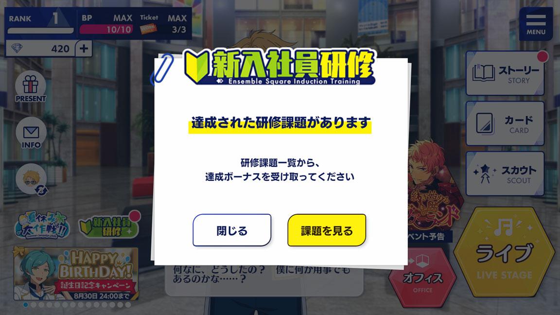Screenshot_20200830-161038
