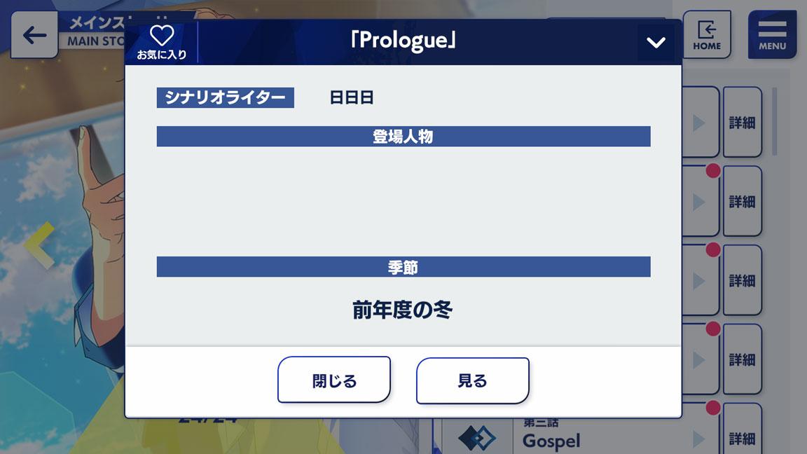 Screenshot_20200830-161129