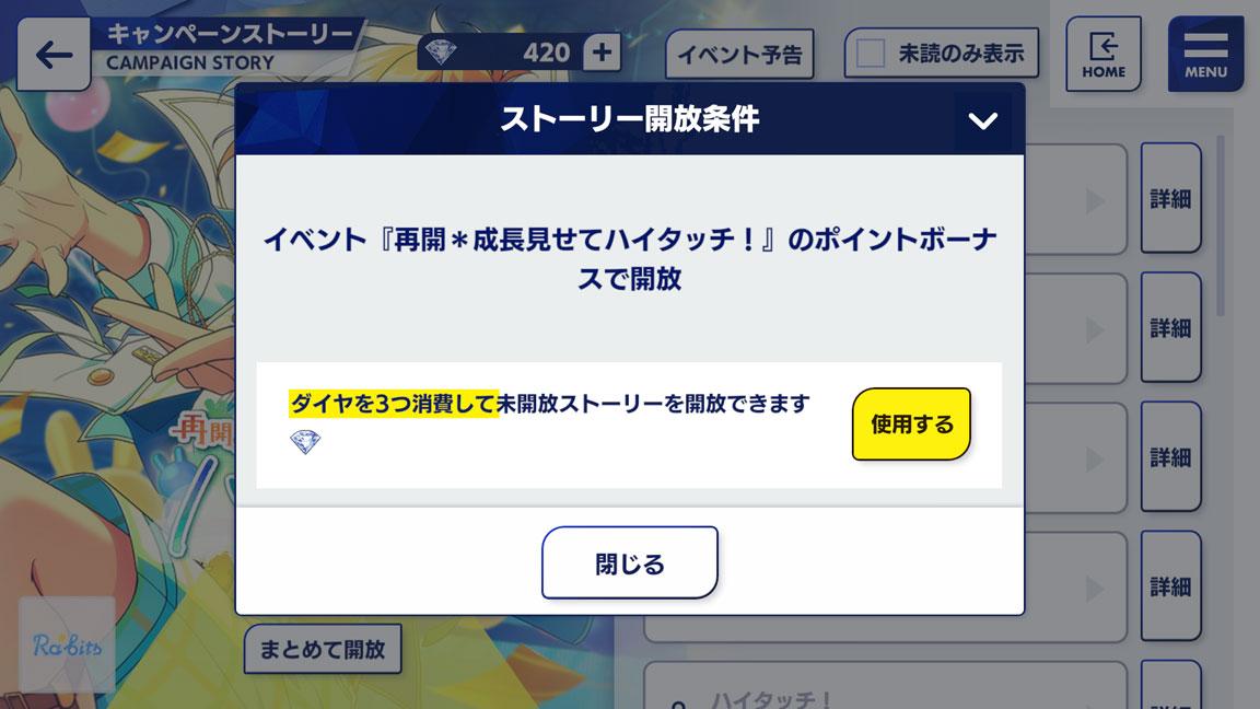 Screenshot_20200830-161312