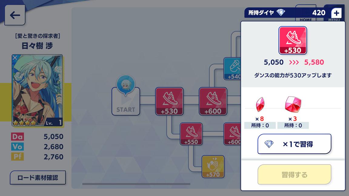 Screenshot_20200830-161448