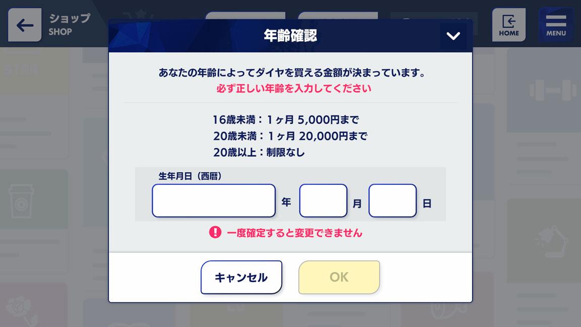 Screenshot_20200830-162157