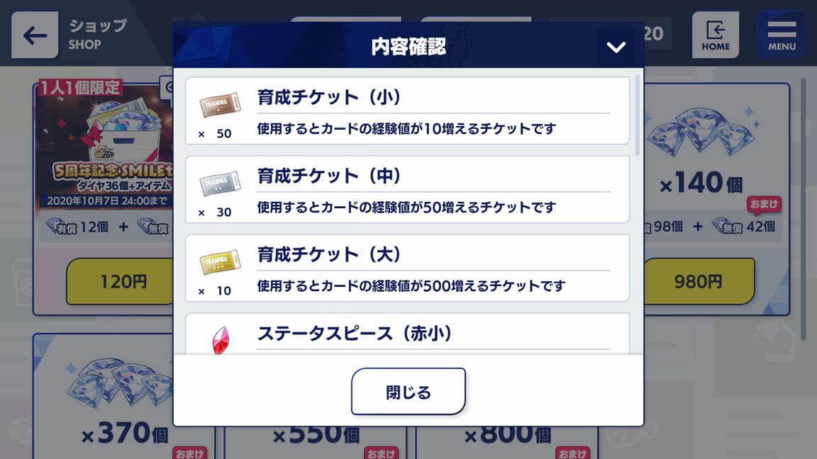 Screenshot_20200830-162216