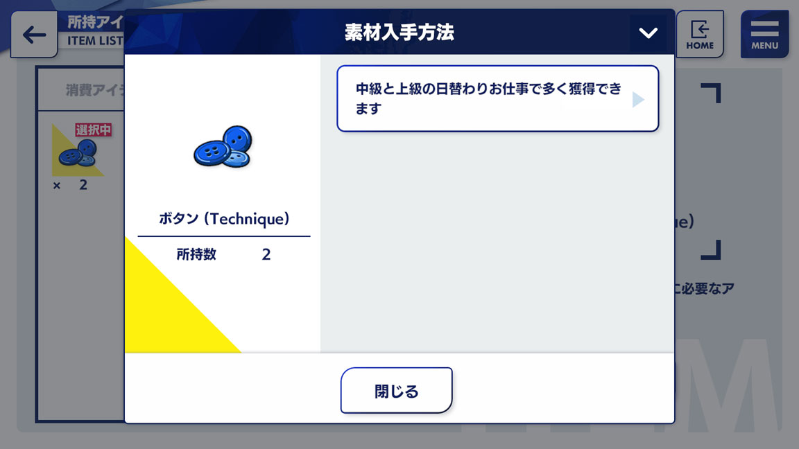 Screenshot_20200830-162317