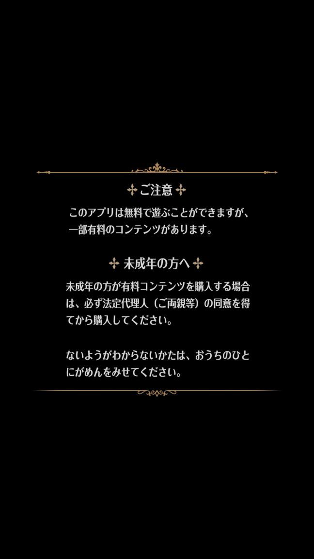 Screenshot_20200831-013748