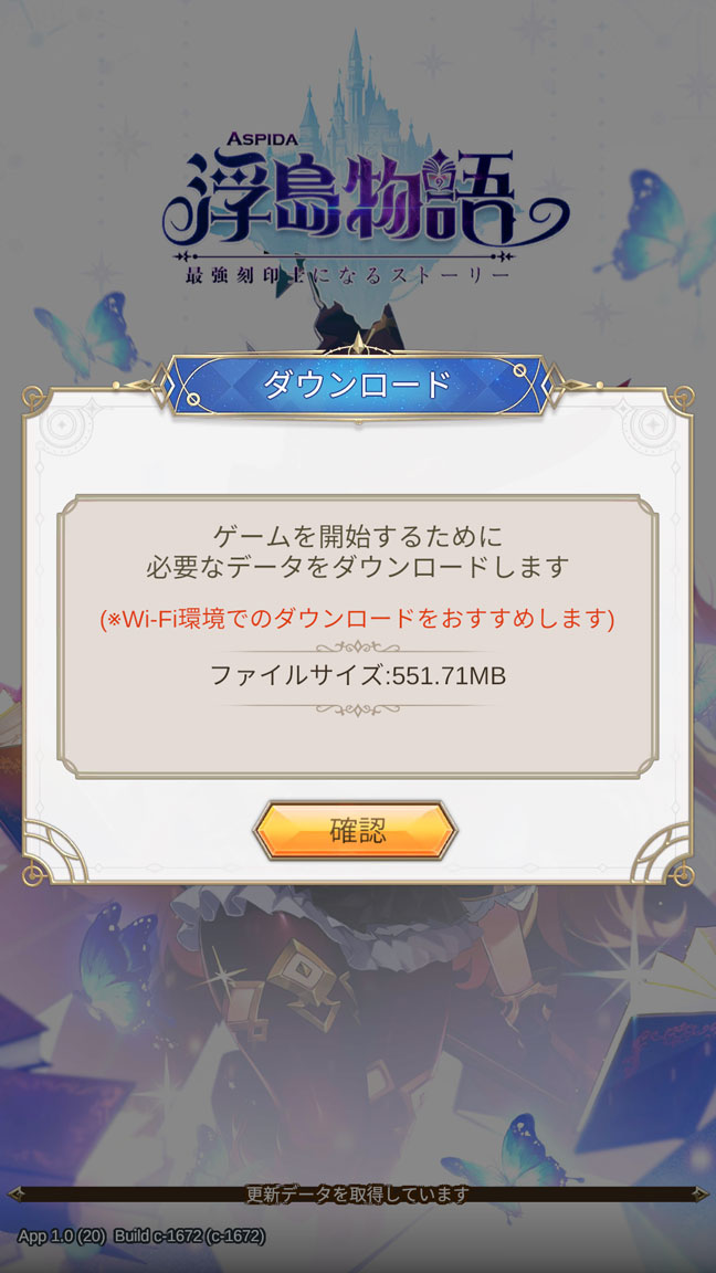 Screenshot_20200831-013802