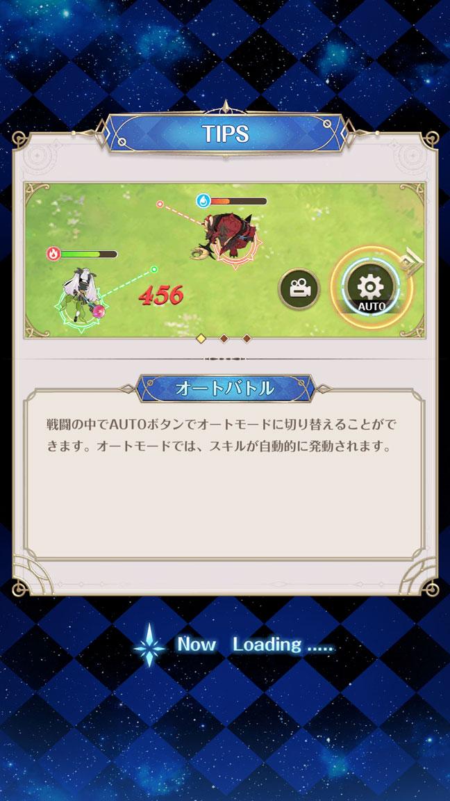 Screenshot_20200906-115218