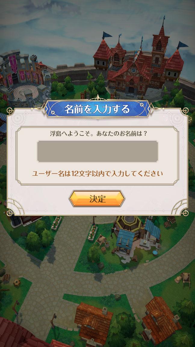 Screenshot_20200906-115514