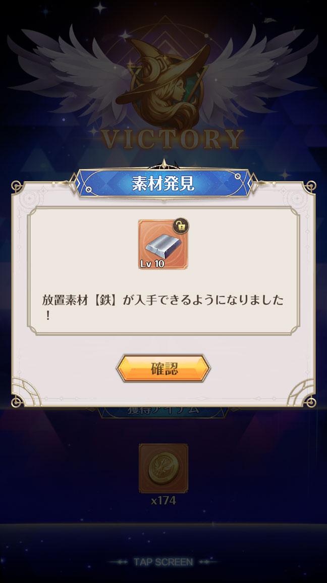 Screenshot_20200907-000225