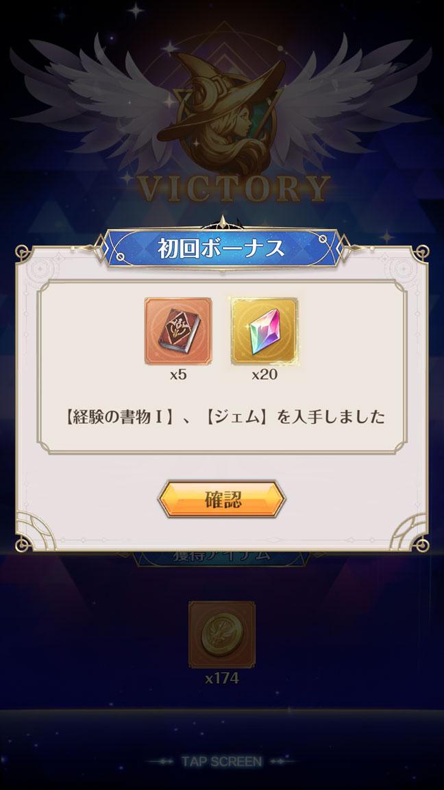 Screenshot_20200907-000229