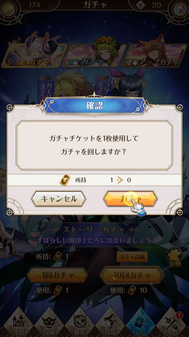 Screenshot_20200907-000305