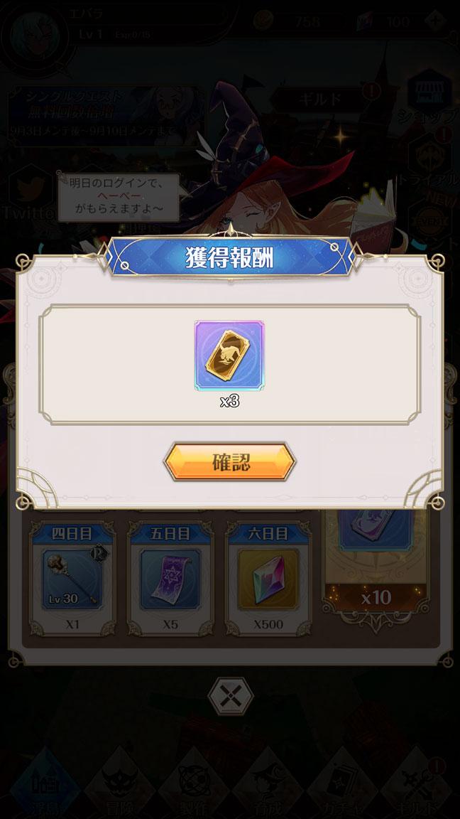 Screenshot_20200907-001007