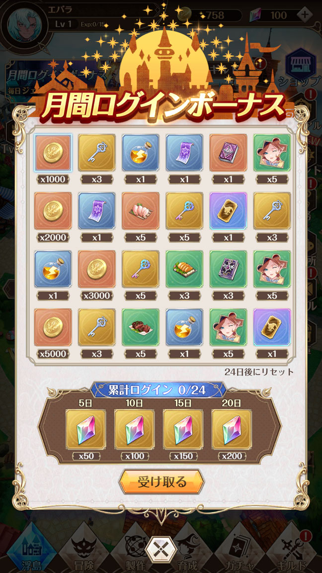Screenshot_20200907-001021
