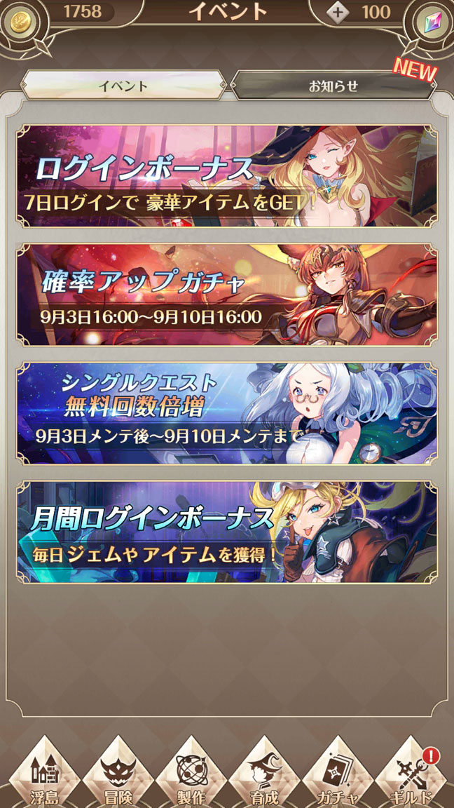 Screenshot_20200907-001034
