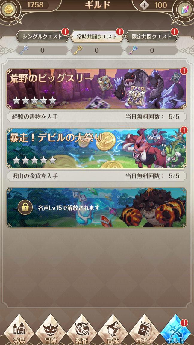Screenshot_20200907-001140