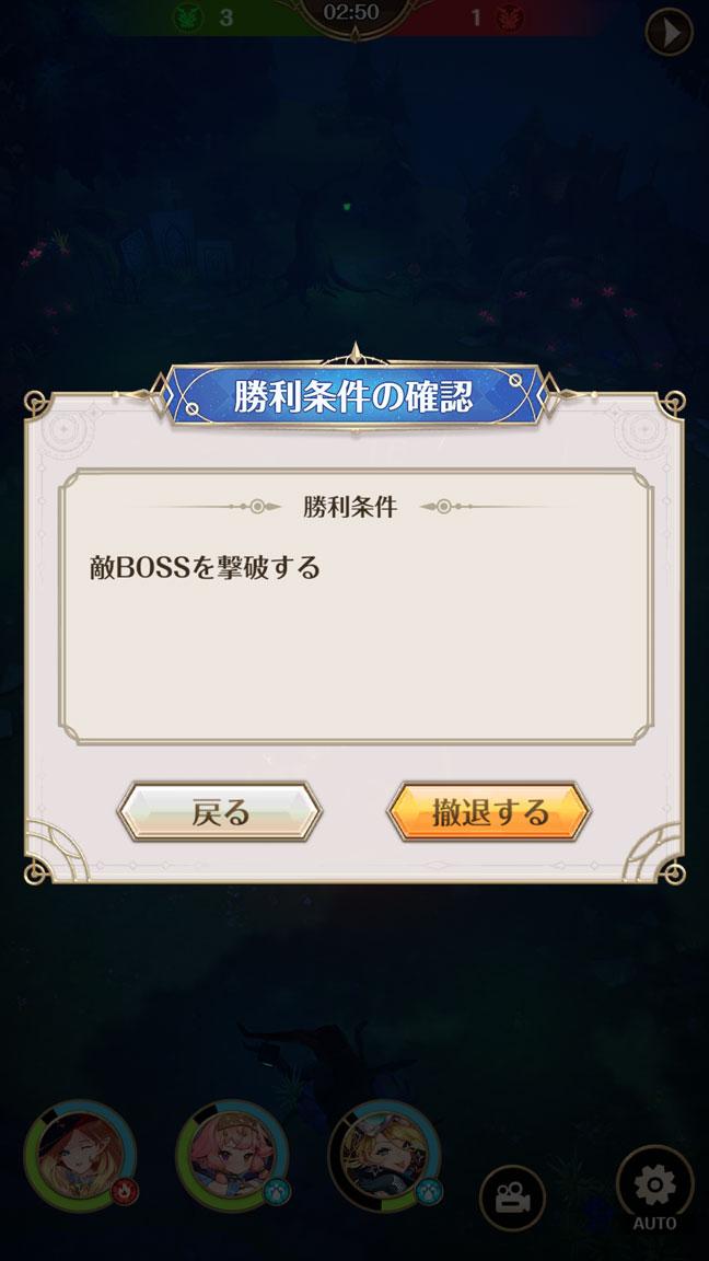 Screenshot_20200907-001212