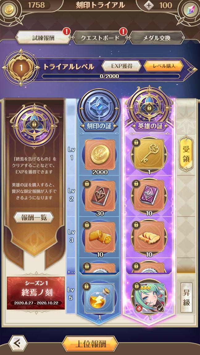 Screenshot_20200907-001300