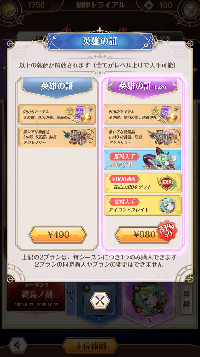 Screenshot_20200907-001305