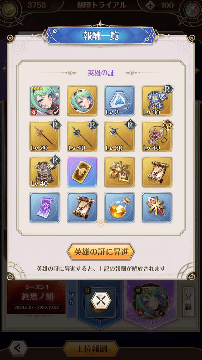 Screenshot_20200907-001314