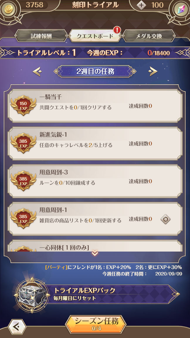 Screenshot_20200907-001321