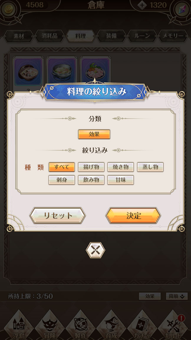 Screenshot_20200907-001518