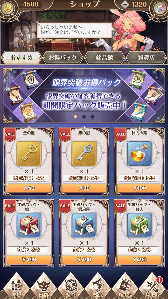 Screenshot_20200907-001527