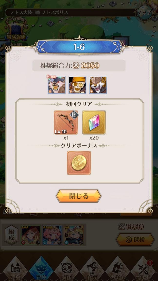 Screenshot_20200907-001555