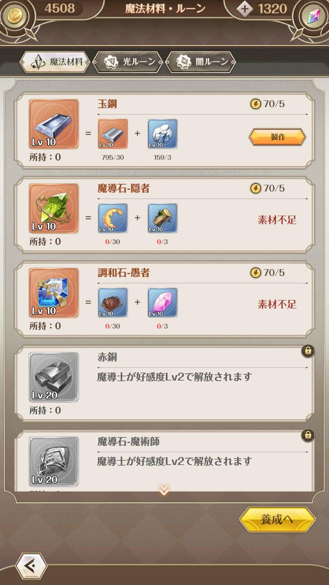 Screenshot_20200907-001723