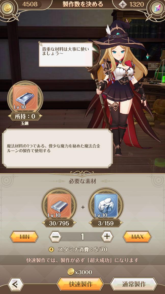 Screenshot_20200907-001727