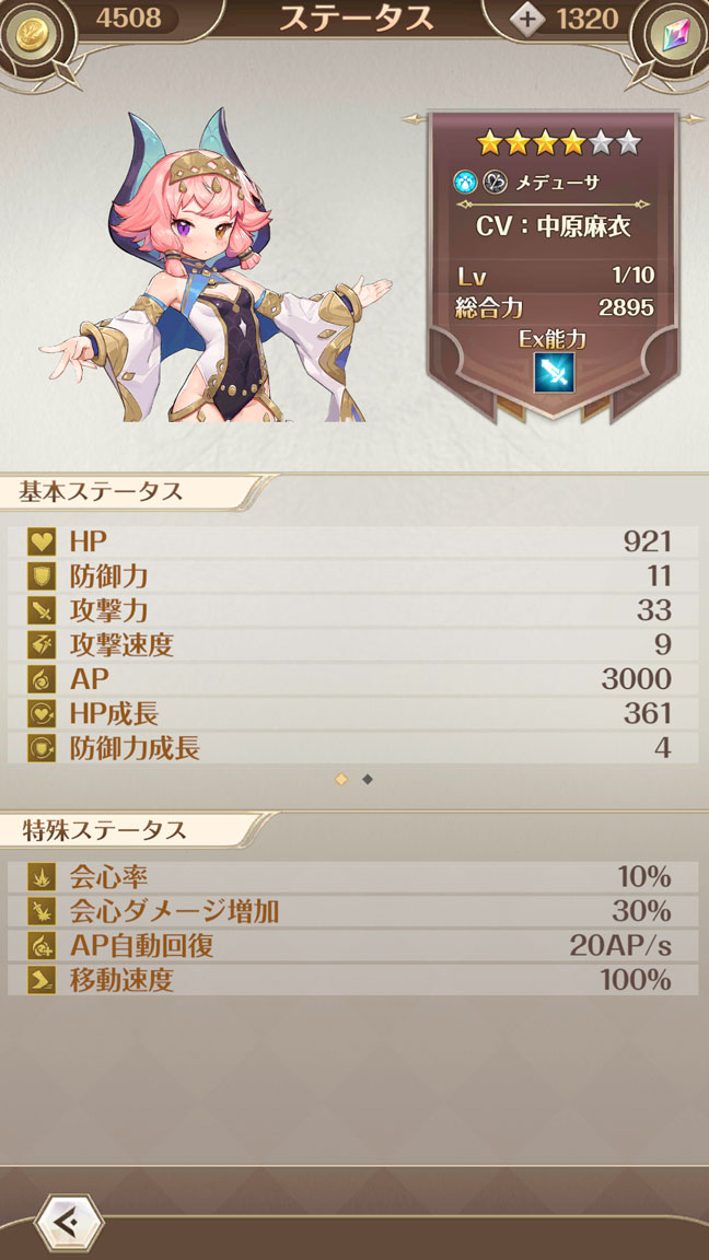 Screenshot_20200907-001836