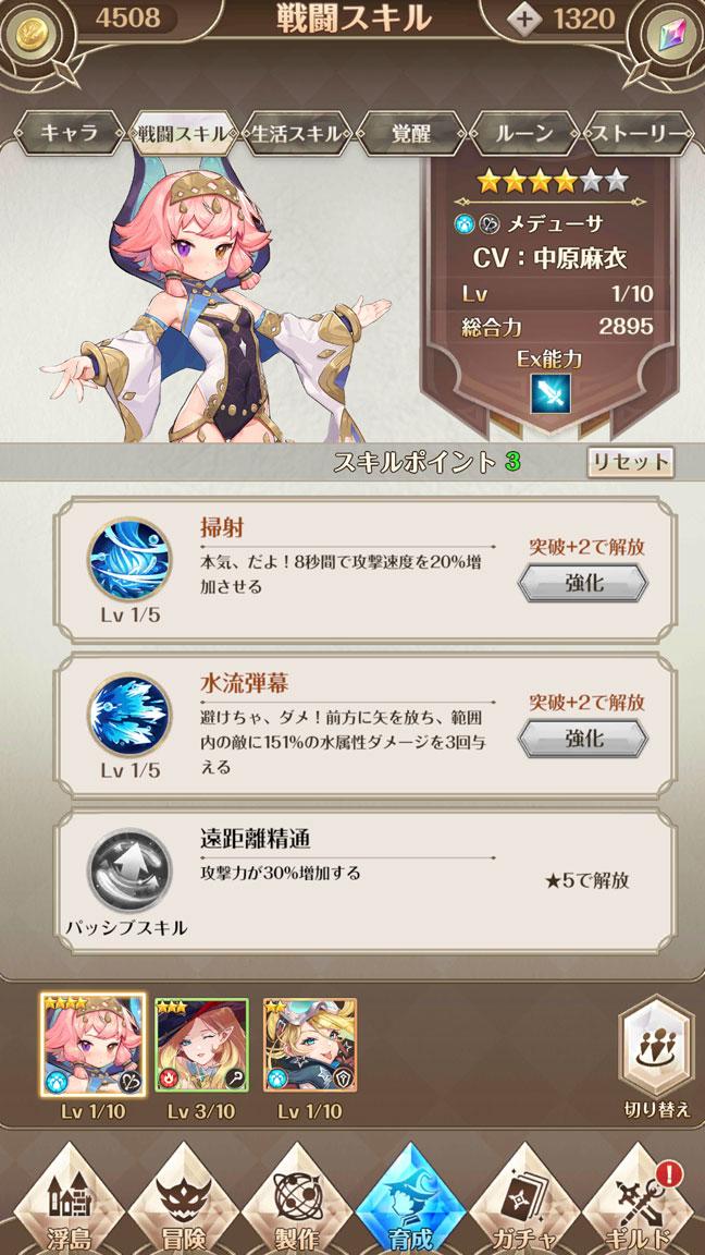 Screenshot_20200907-001840