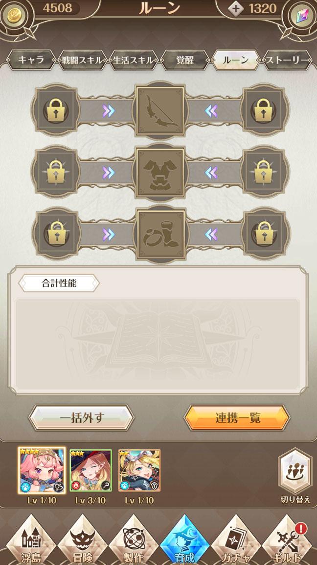 Screenshot_20200907-001855