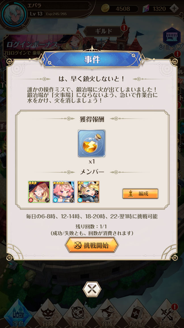 Screenshot_20200907-002209