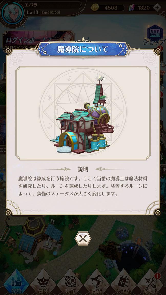 Screenshot_20200907-002400