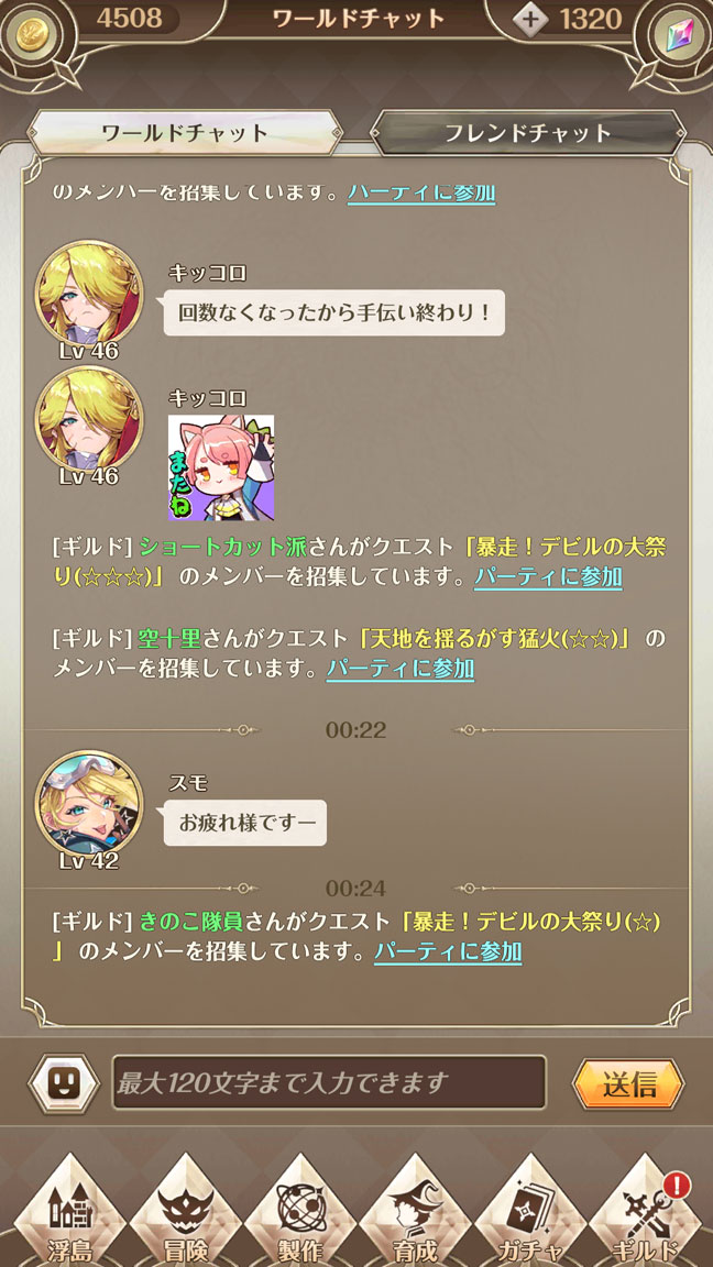 Screenshot_20200907-002433