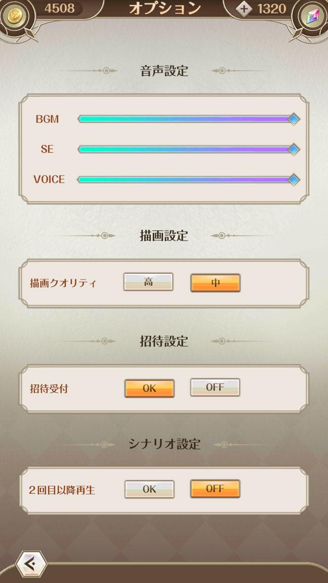 Screenshot_20200907-002451