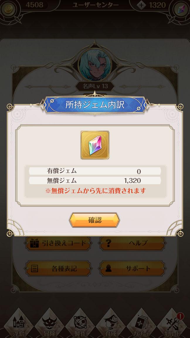 Screenshot_20200907-002456