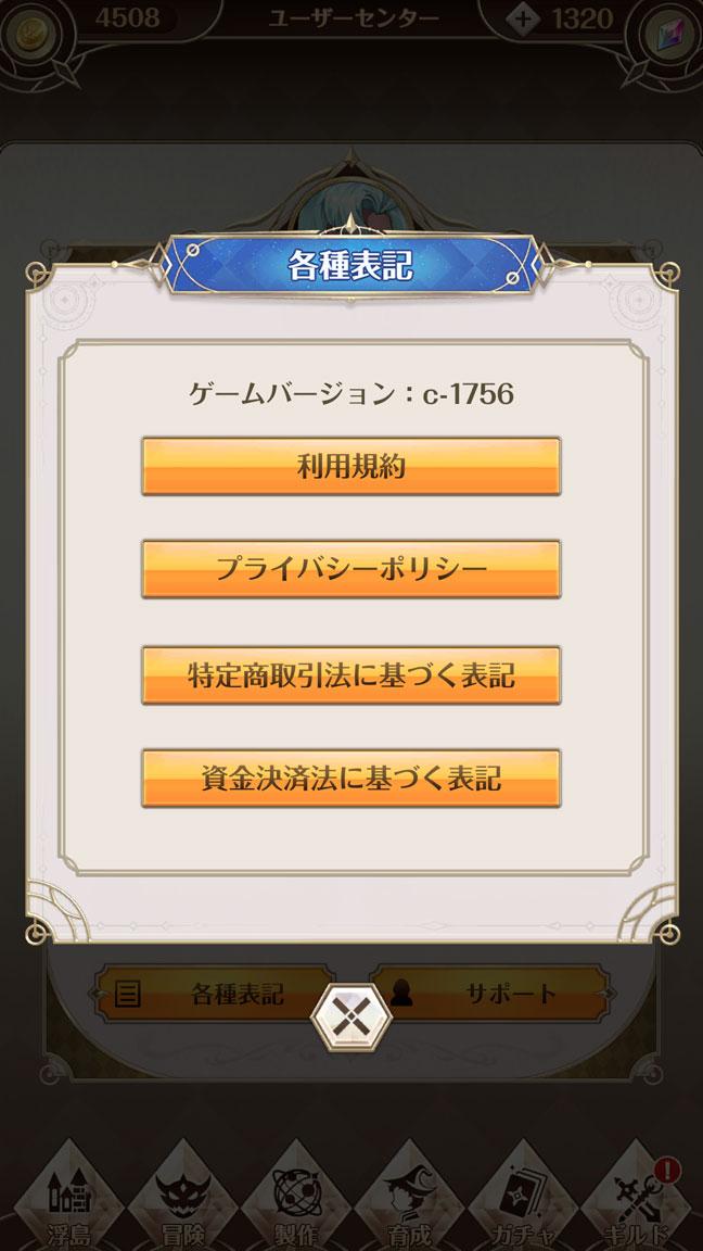 Screenshot_20200907-002502