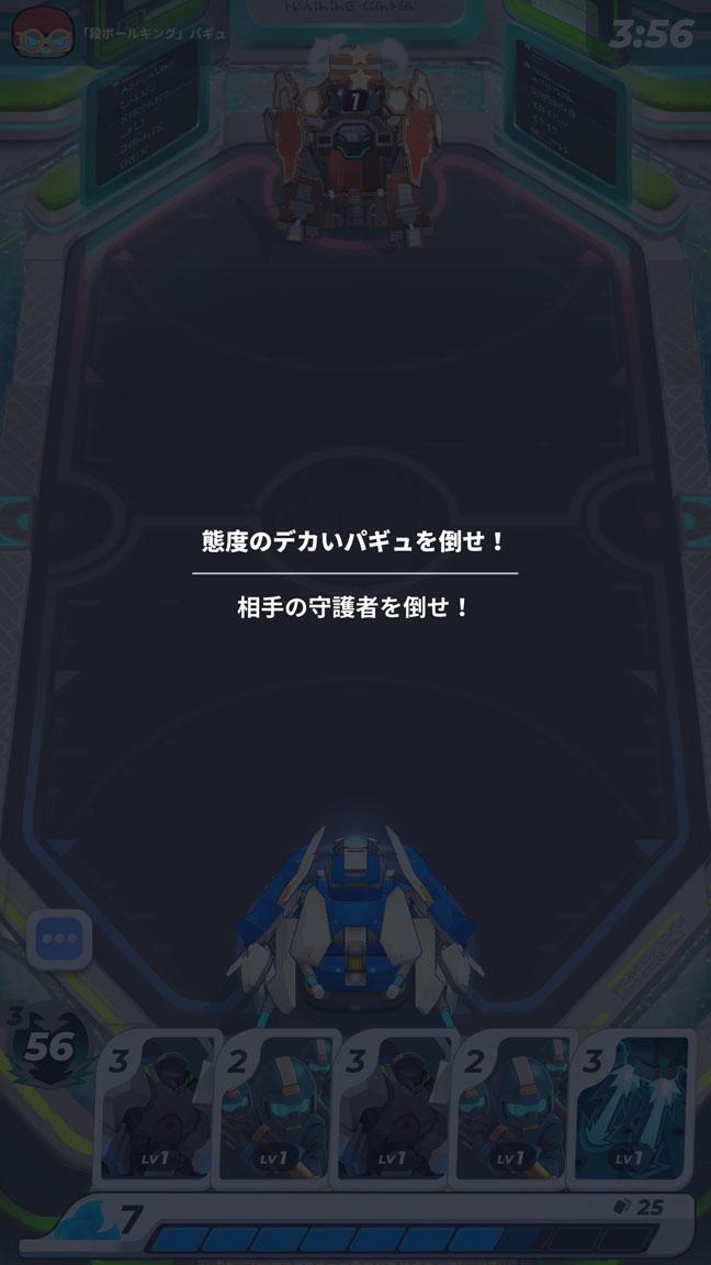 Screenshot_20200913-121056