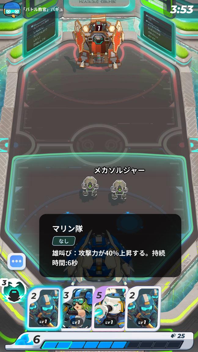 Screenshot_20200913-121306