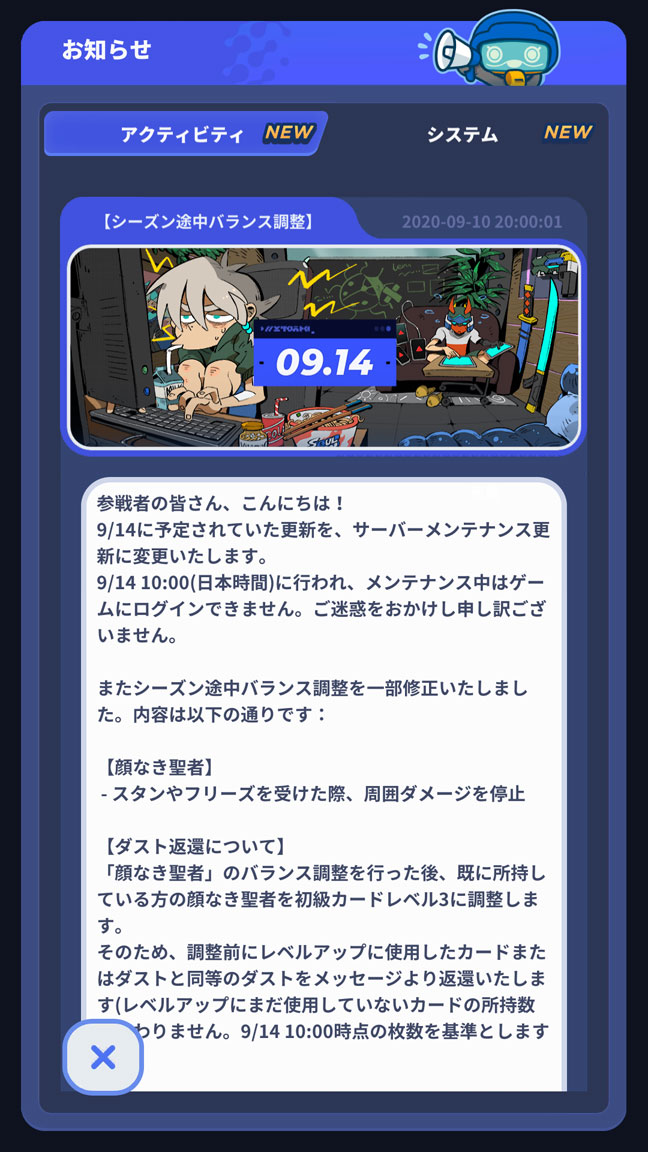 Screenshot_20200914-011548