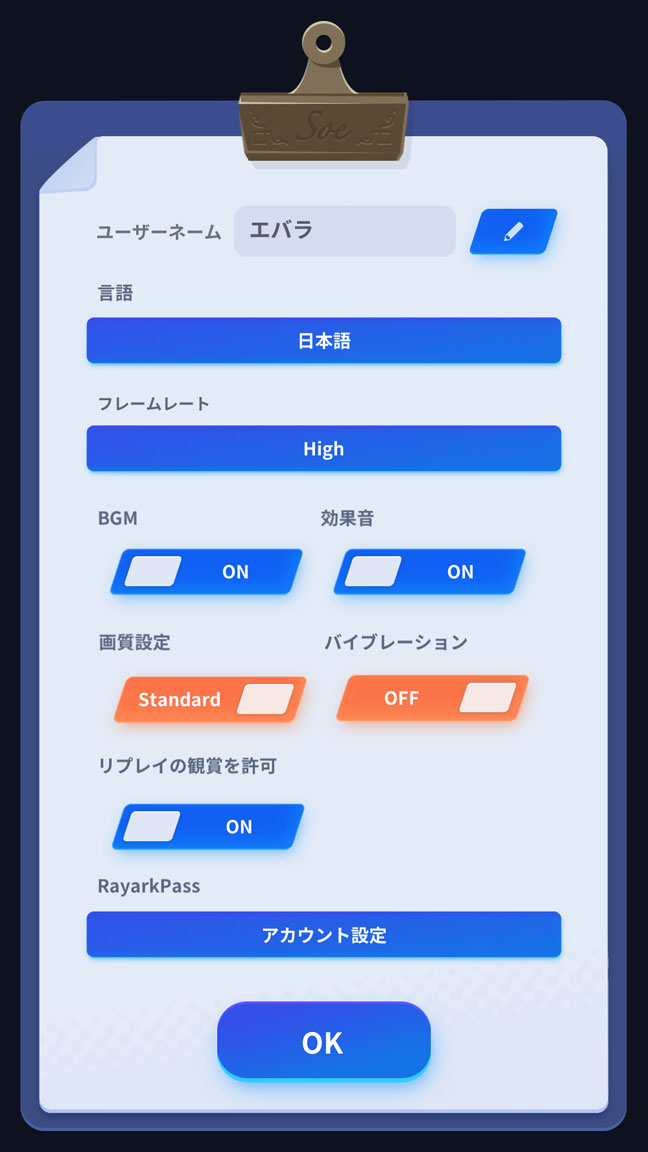 Screenshot_20200914-011555