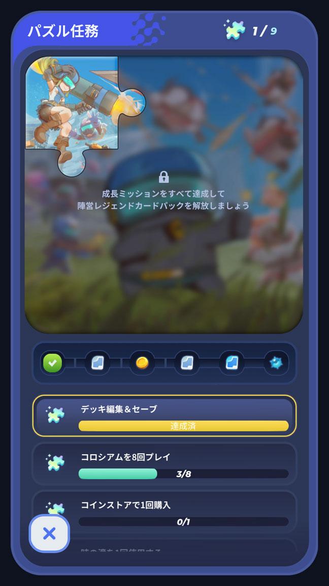 Screenshot_20200914-011607