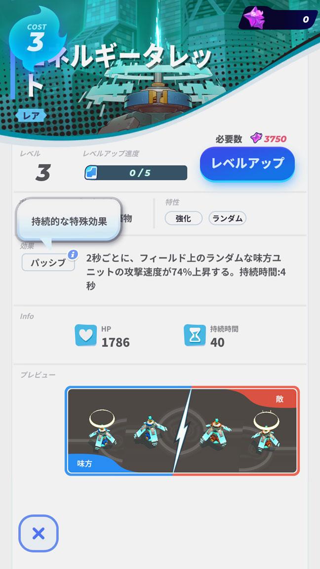 Screenshot_20200914-011722